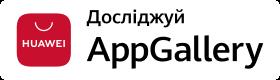 https://www.ukrposhta.ua/design/web/images/onlain-servisy/huawei_ua.png