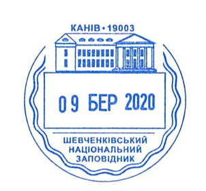 Cherkasy Directorate