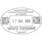 Chernihiv Directorate