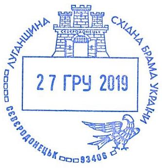 Lugansk Directorate
