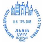 Львівська дирекція