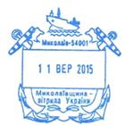 Миколаївська дирекція