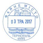 Ternopil Directorate