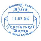 Vinnytsia Directorate